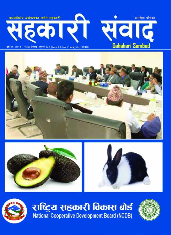 Baishakh